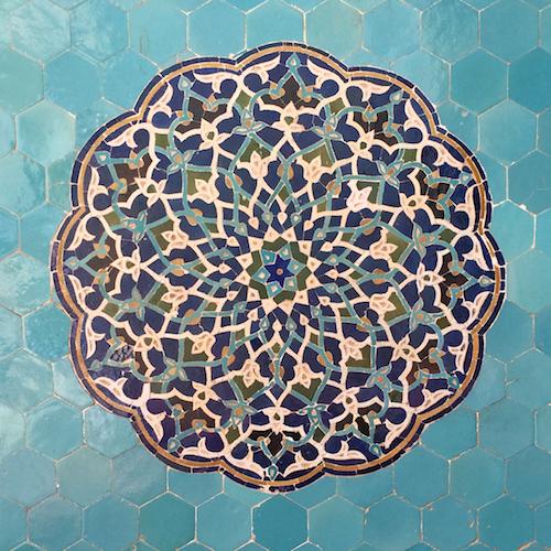 An Evening to Celebrate Iranian Culture